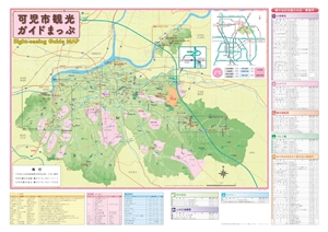 GuideMap-01